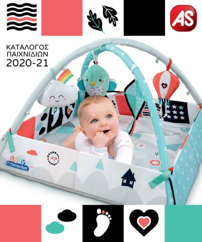 AS Company CY. Κατάλογος «Baby» 2020 - 2021 με παιδικά παιχνίδια