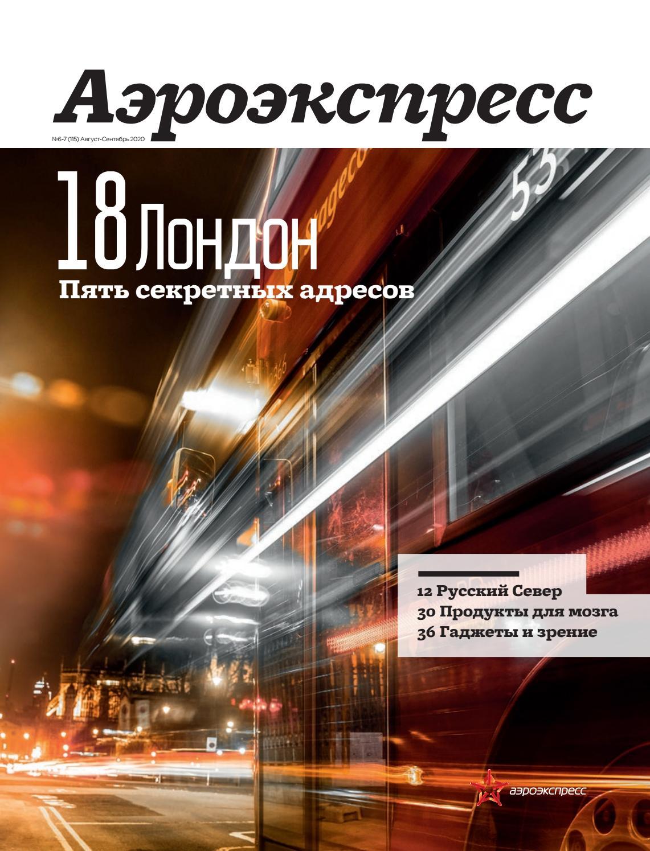 вывод сайта в топ яндекс Советская улица (посёлок Рублево)