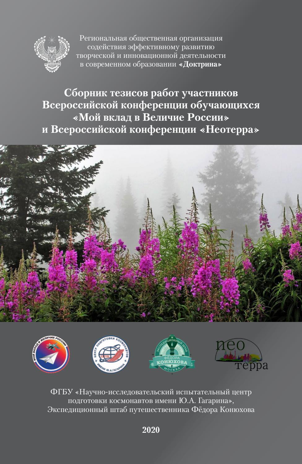 поведенческие факторы яндекс Солнечная улица (деревня Зименки)