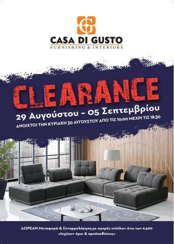Casa di Gusto Furnishing & Interiors. Κατάλογος προσφορών σε έπιπλα