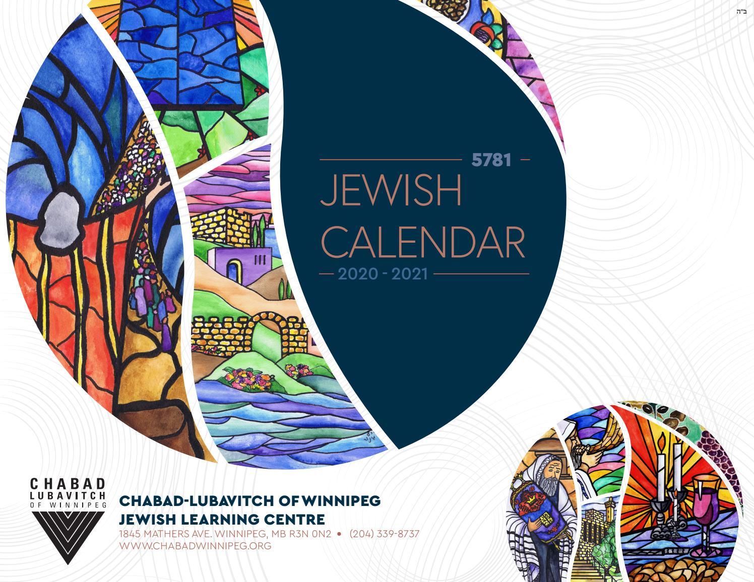 Jewish Calendar 2022 Chabad.Jewish Calendar 5781 By Chabad Lubavitch Of Winnipeg Issuu