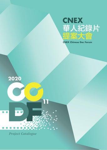 code of collective investment scheme 2021 movie