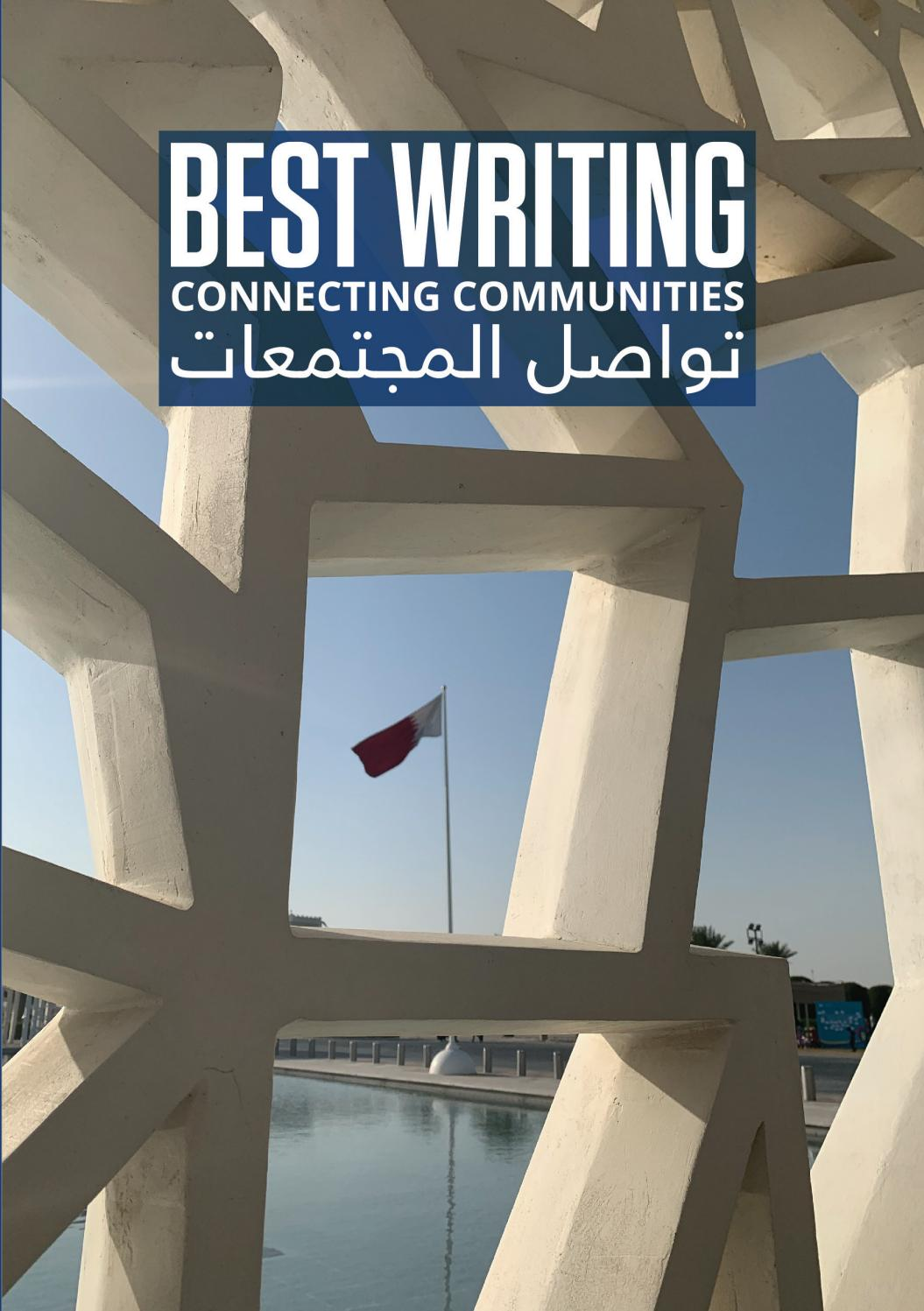 Best Writing 2020 By Texas A M At Qatar Issuu If you have any question about this manga, please don't hesitate to contact us or translate team. best writing 2020 by texas a m at qatar