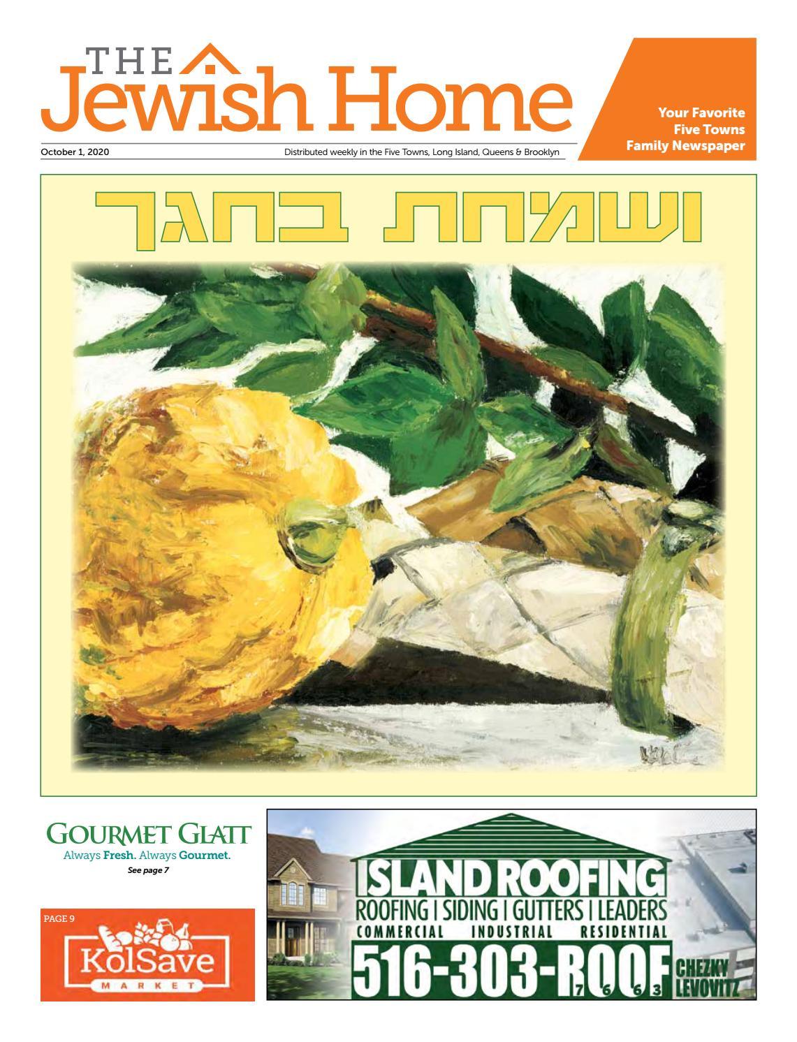 Five Towns Jewish Home 10 1 20 By Yitzy Halpern Issuu