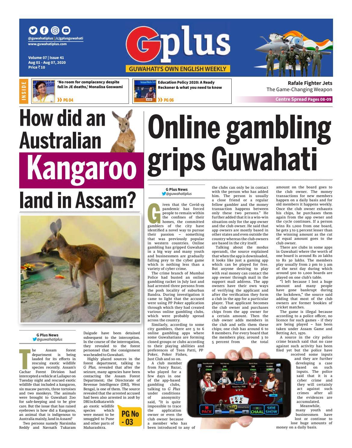 Assam gambling and betting act 1970 ford resto chinois kleinbettingen google