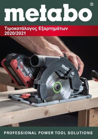 Metabo Cyprus. Τιμοκατάλογος εξαρτημάτων - Professional Power Tools