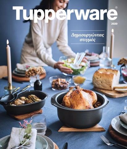Tupperware κατάλογος «Φθινόπωρο - Χειμώνας» με μαγειρικά σκέυη - τάπερ