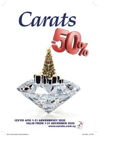 Carats Jewellers in Cyprus. Χριστουγεννιάτικος κατάλογος με κοσμήματα