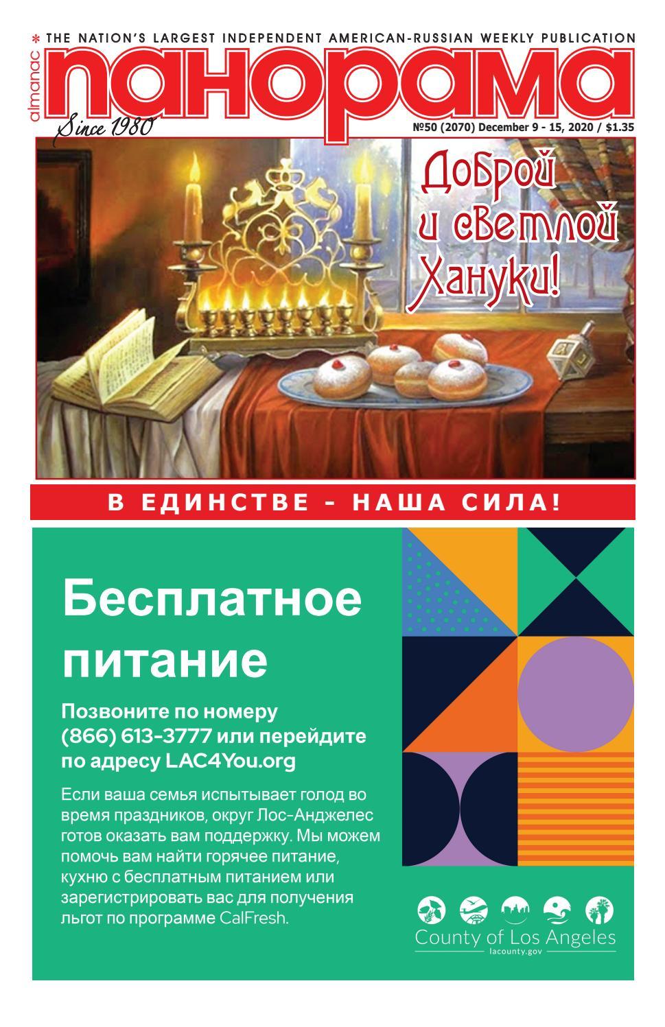 Реклама сайта в интернете Европейская улица (деревня Акиньшино) раскрутка сайта Смоленская (Филевская линия)