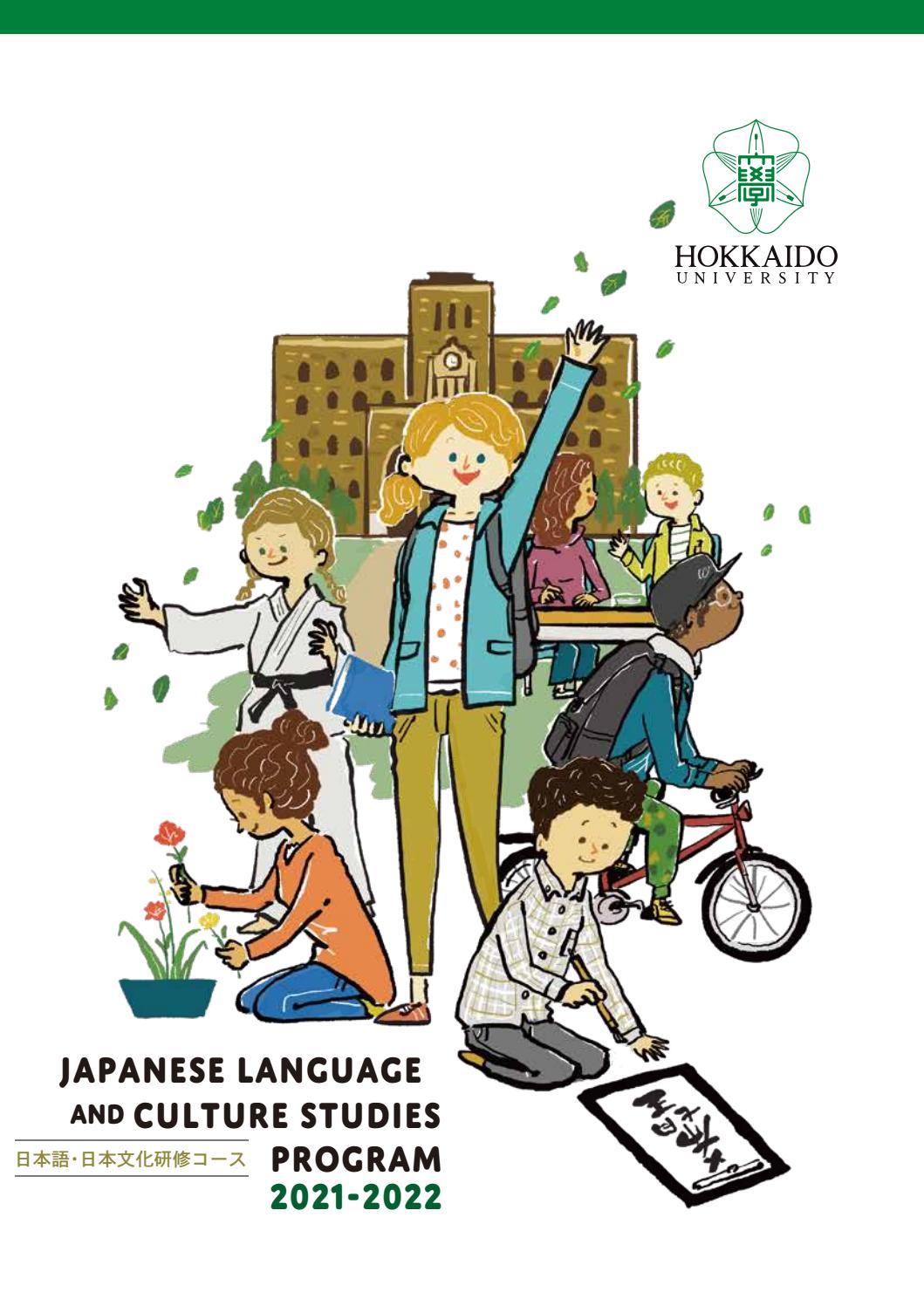 Japanese Language and Culture Studies Program (JLCSP) Guide 2021 ...