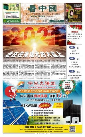 中国 語 の 留守 電