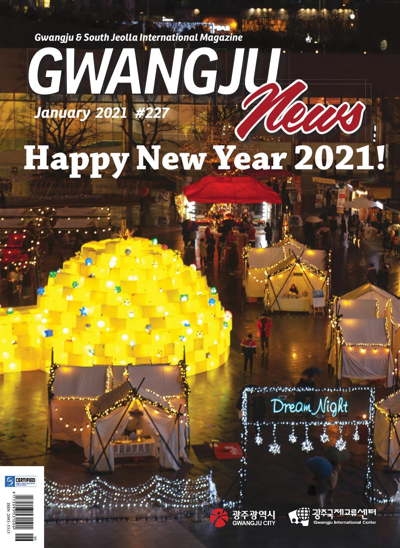 Kim So Hee Christmas 2021 Maxim En Gwangju News January 2021 227 By Gwangju International Center Issuu