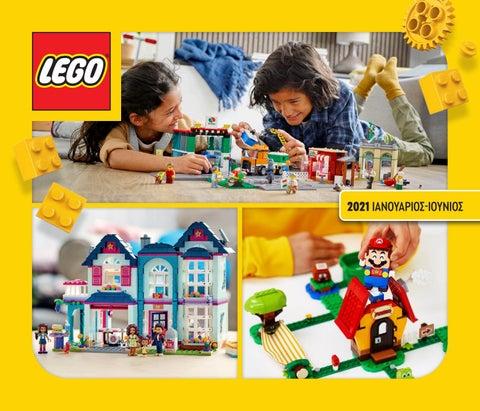 Lego. Κατάλογος 2021 με παιδικά παιχνίδια - τουβλάκια της Λέγκο