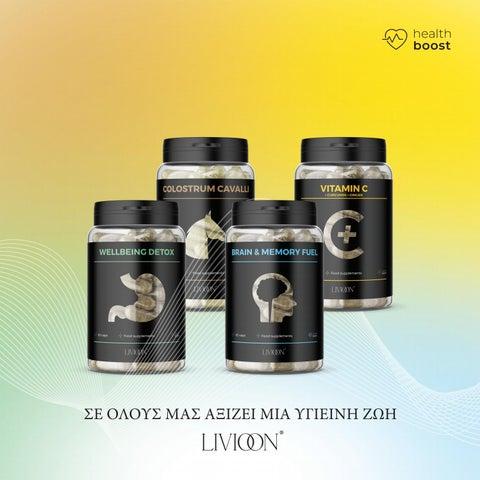 Livioon Hellas CY. Κατάλογος προϊόντων με είδη διατροφής - Super Foods
