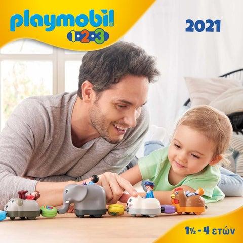 Playmobil. Κατάλογος 1.2.3 παιδικά παιχνίδια για την νηπιακή ηλικία