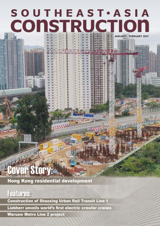 Folded Cards AsiaPacific City Skyline Series 6 Pattaya City Thailand