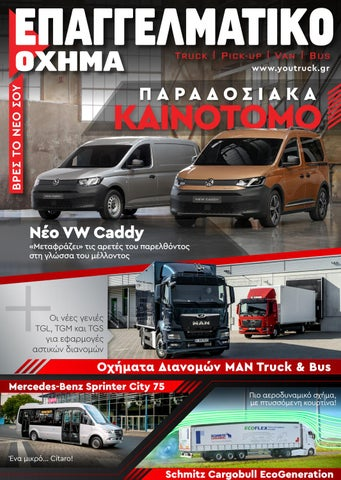 YouTruck 02/2021