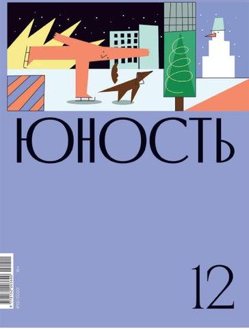 Вывод сайта в топ яндекс Типографская улица (посёлок Липки) как узнать ссылку на видео с сайта