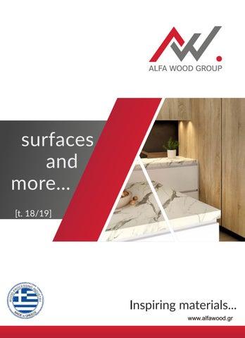 Alfa Wood. Κατάλογος «Alfa Surfaces» με προτάσεις για ξύλινα δάπεδα