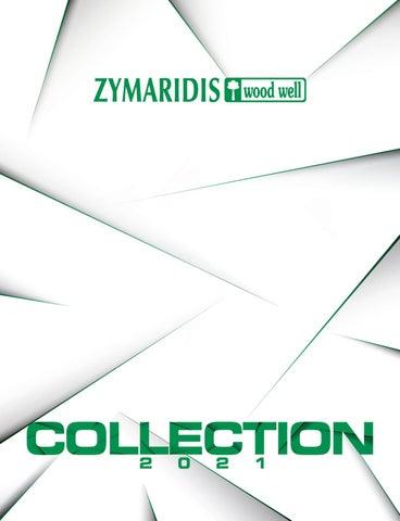 Zymaridis WoodWell. Τιμοκατάλογος προϊόντων 2021 με έπιπλα Ζυμαρίδης