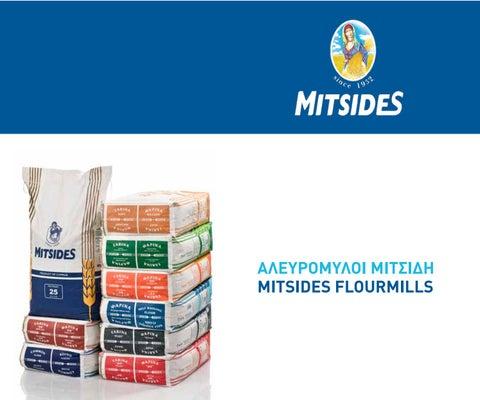Αλευρόμυλοι Μιτσίδη. Κατάλογος προϊόντων ζυμαρικά, αλεύρι, σάλτσες κ.ά