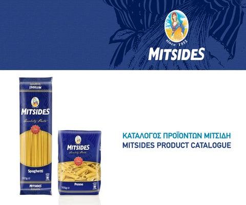 Mitsides Flourmills - Μιτσίδης κατάλογος Αλεύρων & σιμιγδαλιών