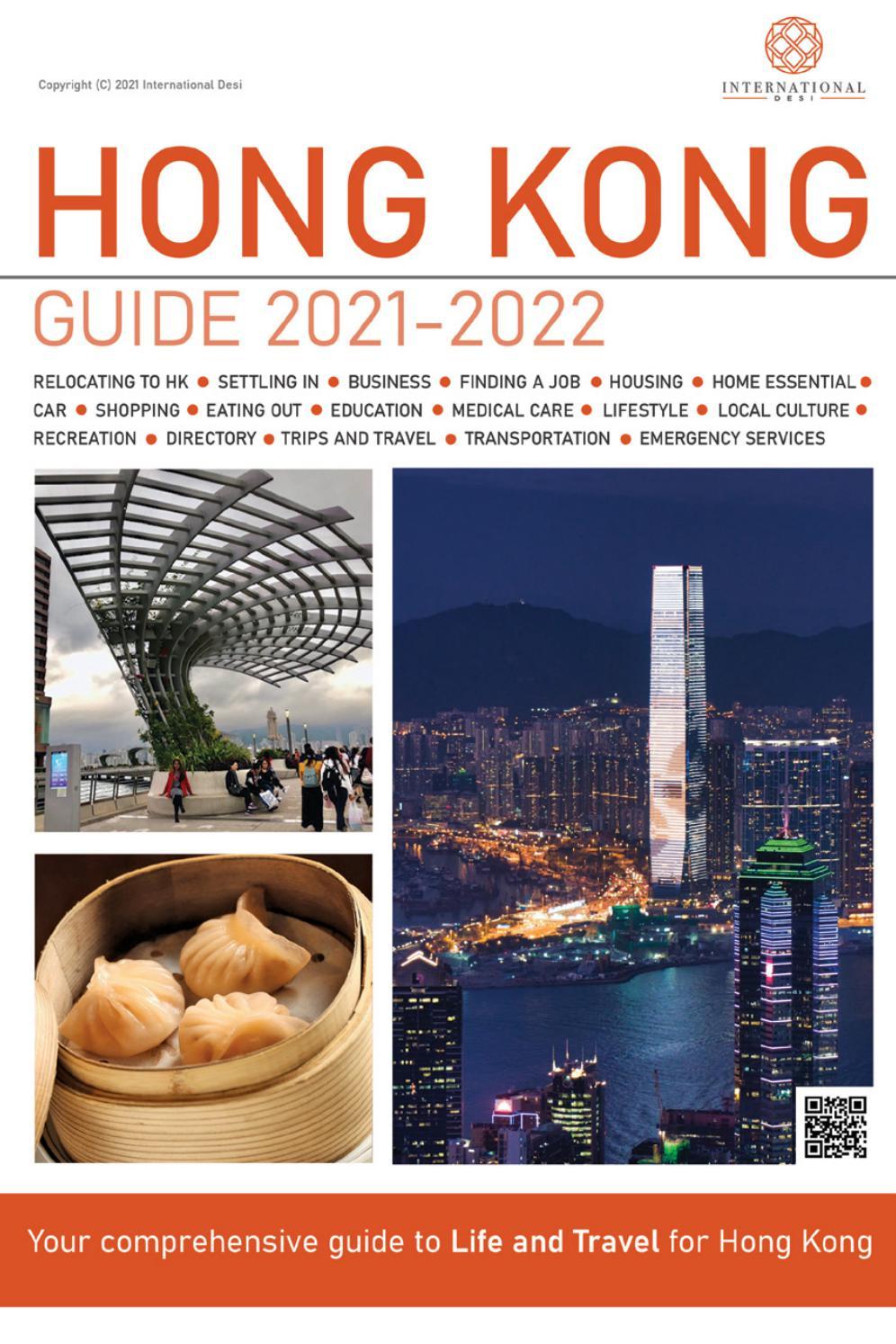 Hong Kong Guide 2021