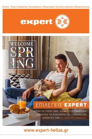 Expert Hellas. Φυλλάδιο «Welcome Spring» με προσφορές ηλεκτρικά είδη