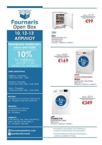Open Box Fournaris. Κατάλογος με προσφορές σε ηλεκτρικές συσκευές