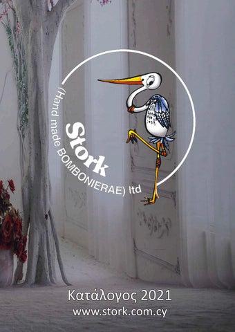 Stork HandMade Bombonierae. Κατάλογος με χειροποίητα βαπτιστικά Stork