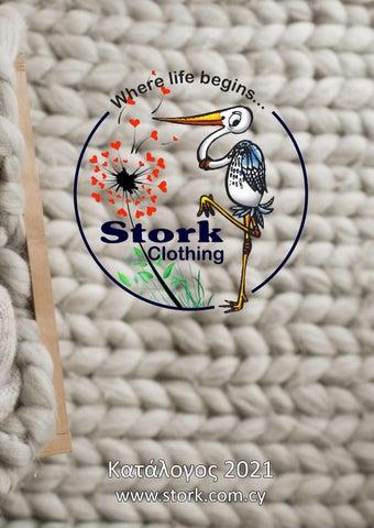 Stork HandMade Bombonierae. Κατάλογος ρούχων Stork Clothing 2021