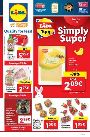 Lidl Κύπρος - Φυλλάδιο Food με προσφορές και προϊόντα σούπερ Μάρκετ