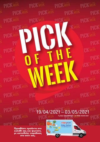 ΑλφαΜέγα Υπεραγορά. Φυλλάδιο με προσφορές «Pick of the Week»