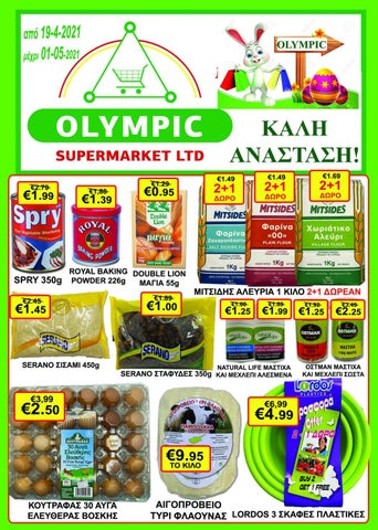 Olympic offers supermarket. Φυλλάδιο προσφορών Σούπερ Μάρκετ Ολυμπίκ
