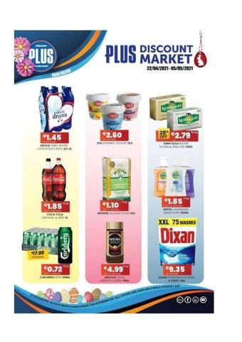 Υπεραγορά Plus Discount Market. Φυλλάδιο με προσφορές Σούπερ Μάρκετ
