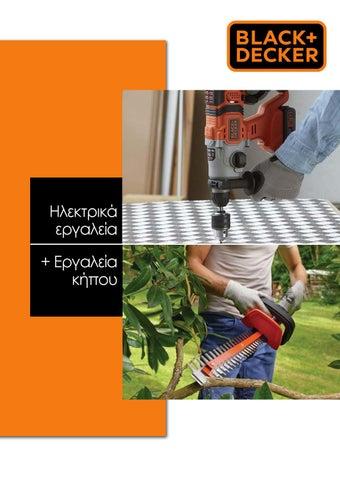 Ioannou Tools. Κατάλογος Black Decker με εργαλεία Ηλεκτρικά & Κήπου