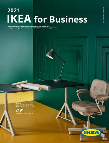 IKEA Κύπρος. Έντυπο - κατάλογος «IKEA for Business 2021»