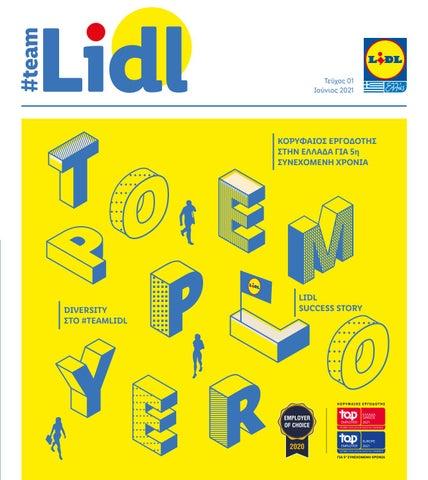 Lidl Ελλάδος. Φυλλάδιο Team Lidl. Τεύχος 01 - Ιούνιος 2021