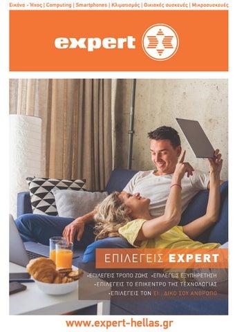 Expert Hellas. Φυλλάδιο «Ιούνιος 2021» με προσφορές ηλεκτρικά είδη