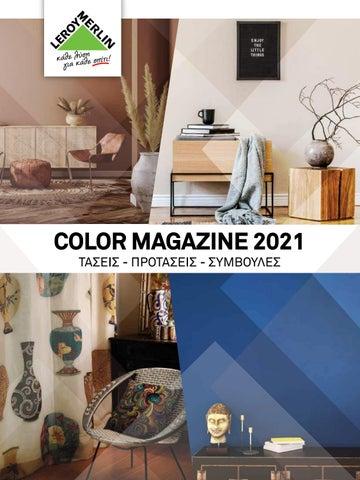 Leroy Merlin κατάλογος με προτάσεις και ιδέες «Χρώματα 2021»