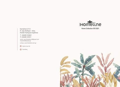 HomeLine. Κατάλογος «Home Collection Spring - Summer 2021»