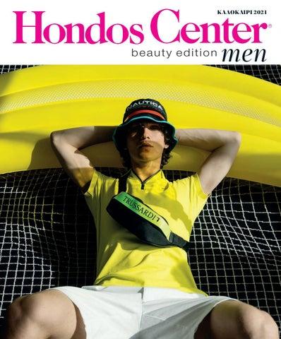 Hondos Center. Κατάλογος «Summer 21 - MEN's special Edition»