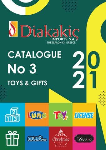 Διακάκης Εισαγωγική. Κατάλογος προϊόντων No3 Toys & Gifts