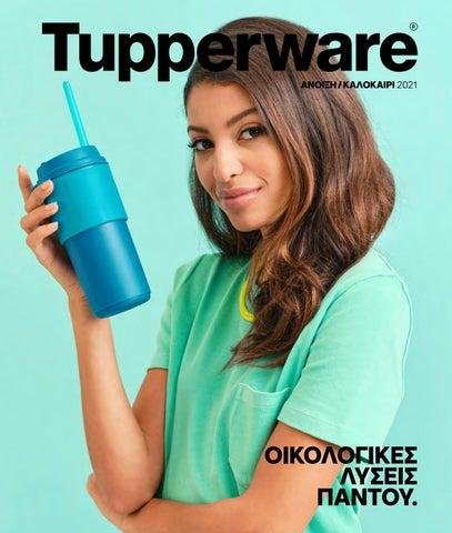Tupperware κατάλογος «Άνοιξη - Καλοκαίρι» με μαγειρικά σκέυη - τάπερ