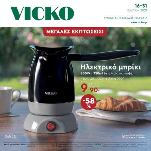 Vicko. Φυλλάδιο Ιουνίου με προσφορές για σπίτι, μπάνιο, κουζίνα