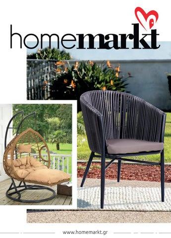 Homemarkt. Κατάλογος HORECA 2021 με επαγγελματικό εξοπλισμό