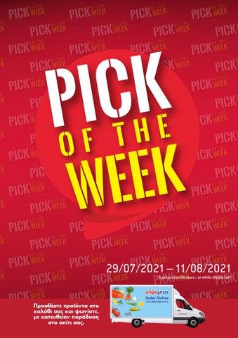 ΑλφαΜέγα Υπεραγορά. Φυλλάδιο - έντυπο με προσφορές «Pick of the Week»
