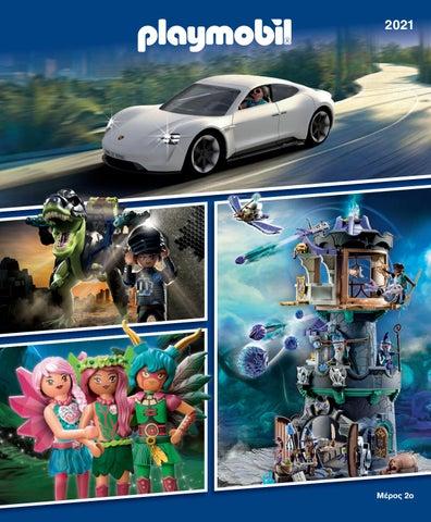 Playmobil CY. Κατάλογος 2021, παιδικά παιχνίδια και ήρωες Πλέιμομπιλ