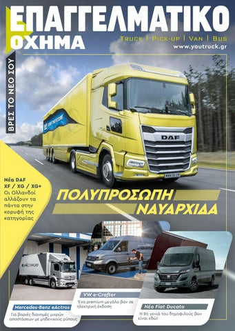 YouTruck 08/2021