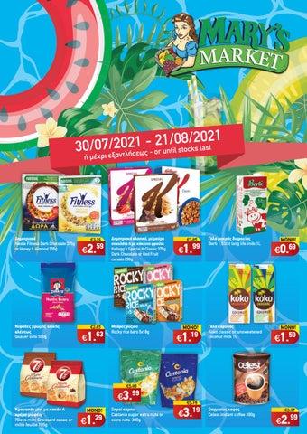 Marys Market Super Market Cyprus. Φυλλάδιο με προσφορές Σούπερ Μάρκετ